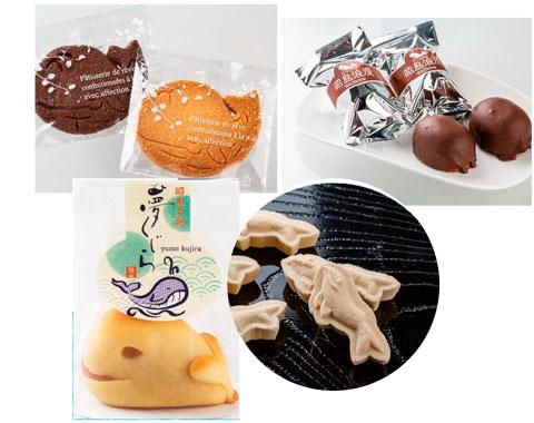 昭島のお菓子